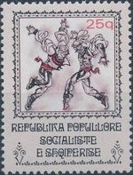 Albania 1977 National Costumes and Folk Dances (1st Issue) e