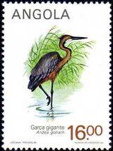 Angola 1984 Local Birds c