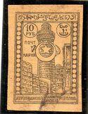 Azerbaijan 1922 Pictorials d