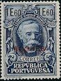 Azores 1925 Birth Centenary of Camilo Castelo Branco n.jpg