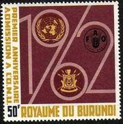 Burundi 1963 1st Anniversary of Admission to the United Nations e