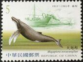 China (Taiwan) 2002 Cetaceans a