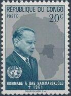 Congo, Democratic Republic of 1962 Homage to Dag Hammarskjöld b