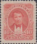 Ecuador 1895 President Vicente Rocafuerte d