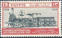 Egypt 1933 International Railroad Congress b