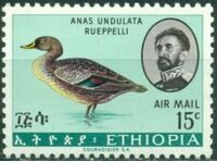 Ethiopia 1967 Ethiopian Birds (4th Group) b