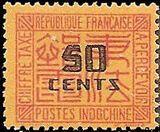 Indo-China 1931 Postage Due Stamps j