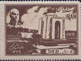 Iran 1950 Re-burial of Riza Shah Pahlavi