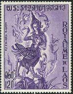 Laos 1972 Wood carvings b