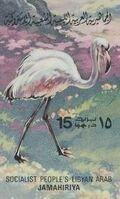 Libya 1982 Birds t