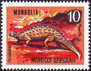 Mongolia 1967 Prehistoric animals b