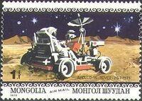Mongolia 1979 Decennial of Apollo 11 g