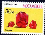 Mozambique 1987 Minerals of Mozambique (2nd Group) e