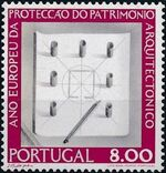Portugal 1975 European Architectural Heritage Year b