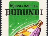 Burundi 1965 Centenary of the ITU