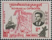 Cambodia 1960 Opening of the port of Sihanoukville d