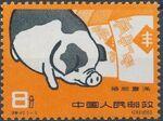 China (People's Republic) 1960 Pig-breeding e
