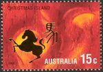 Christmas Island 2002 Year of the Horse i