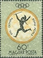 Hungary 1960 Summer Olympic Games - Rome 1960 f
