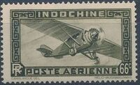 Indo-China 1933 Airmail - With Inscription RF j