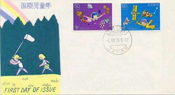 Japan 1979 International Year of the Child FDCa
