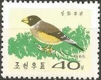 Korea (North) 1965 Korean Birds e