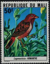 Mali 1978 Mali Birds (2nd Group) c