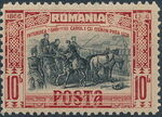 Romania 1906 40th Anniversary of the Reigning of Karl I d