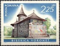 Romania 1967 International Tourist Year - Castles and Fortifications f