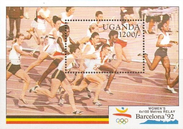 Uganda 1991 Summer Olympics - Barcelona f