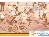 Uganda 1991 Summer Olympics - Barcelona