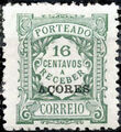 Azores 1924 Postage Due Stamps of Portugal Overprinted (3rd Group) e.jpg