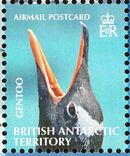 British Antarctic Territory 2008 Penguins of the Antarctic h