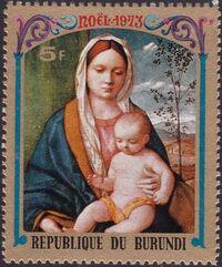 Burundi 1973 Christmas a