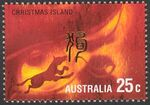 Christmas Island 2002 Year of the Horse m