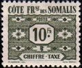 French Somali Coast 1947 Postage Due Stamps i.jpg