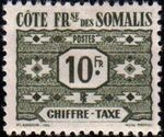 French Somali Coast 1947 Postage Due Stamps i