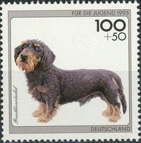 Germany-Unified 1995 Dogs d