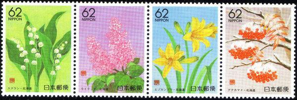 Japan 1991 Prefectural Stamps (Hokkaido) e