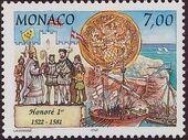 Monaco 1997 700th Anniversary of the Grimaldi Dynasty - 1st Serie k