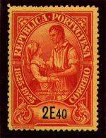 Portugal 1925 Birth Centenary of Camilo Castelo Branco z