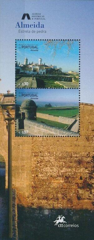 Portugal 2005 Portuguese Historic Villages (2nd Group) SSe