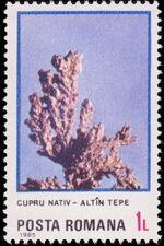 Romania 1985 Minerals b