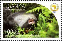 Uganda 2011 30th Anniversary of Pan African Postal Union (PAPU) m