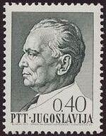 Yugoslavia 1967 75th Birthday of President Tito f