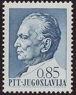 Yugoslavia 1967 75th Birthday of President Tito i