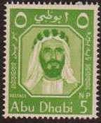 File:Abu Dhabi 1964 Sheik Zaid bin Sultan al Nahayan a.jpg