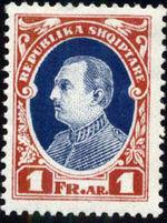 Albania 1925 President Ahmed Zogu h