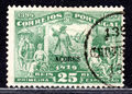 Azores 1894 500th Anniversary of Prince Henry e.jpg