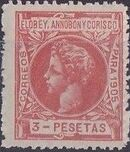 Elobey, Annobon and Corisco 1905 King Alfonso XIII m